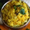 Tuvar Dal Khichdi - A Rice and Lentil dish from Gujarat