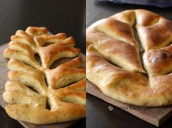Fougasse with Herbes de Provence
